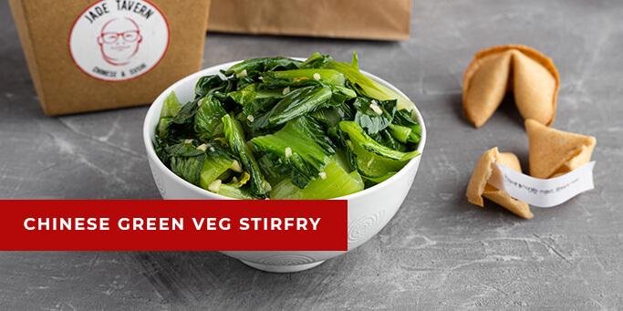 Chinese Green Veg Stirfry Photo